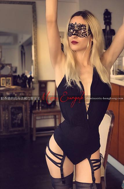 Singapore Mistress